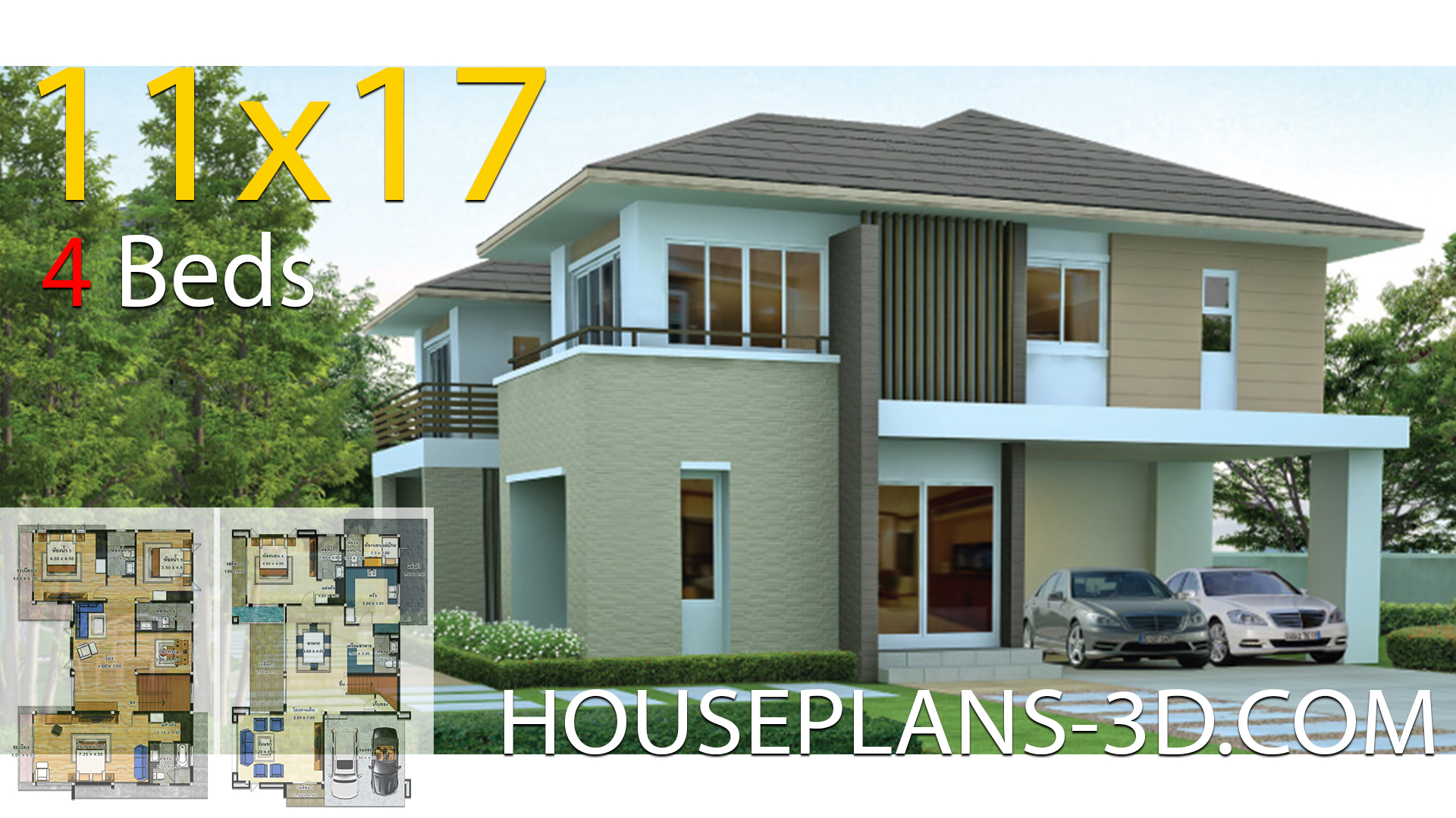 House design 11×17 with 4 Bedrooms