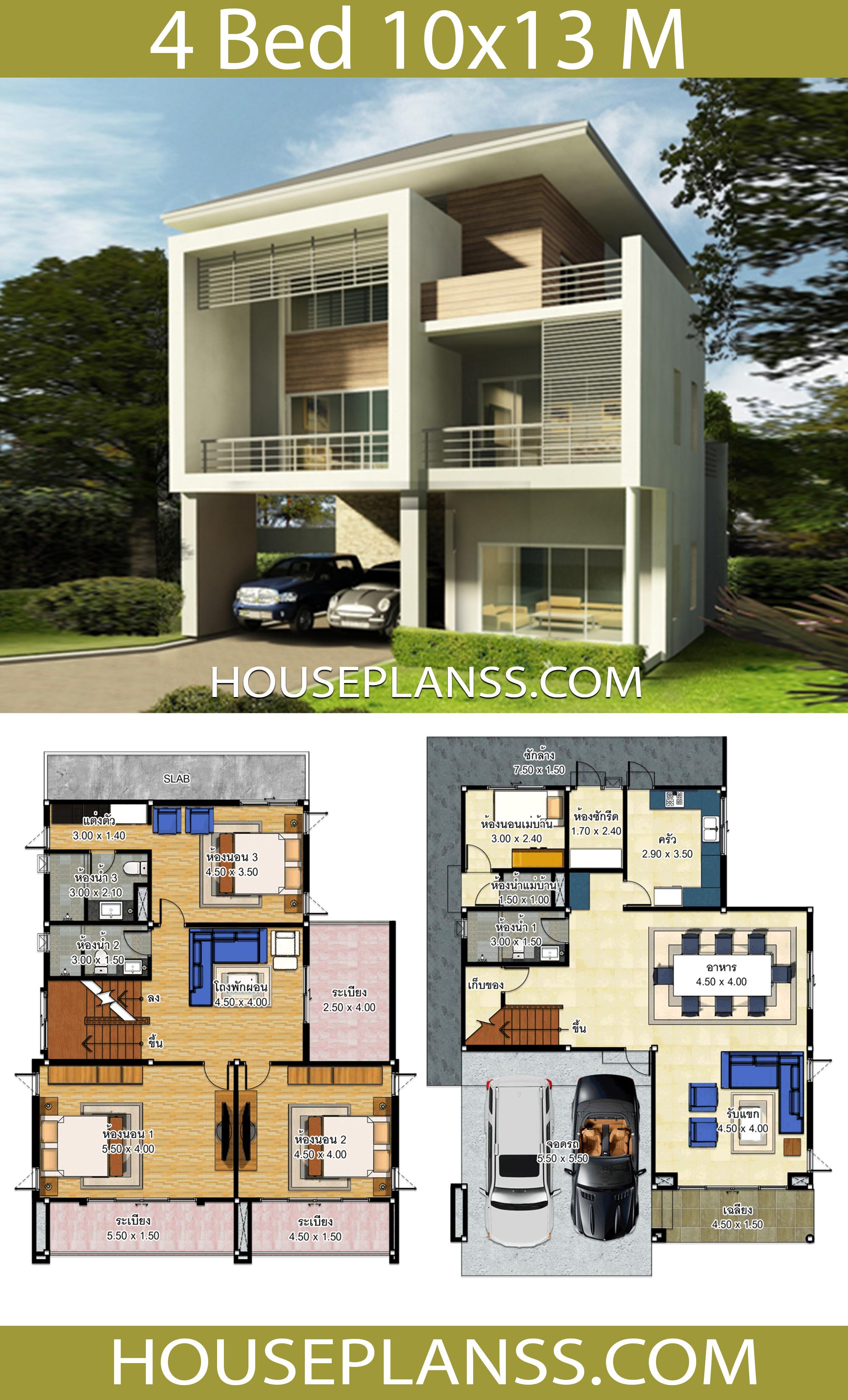 House Design Idea 10x13 With 4 Bedrooms House Plans 3d