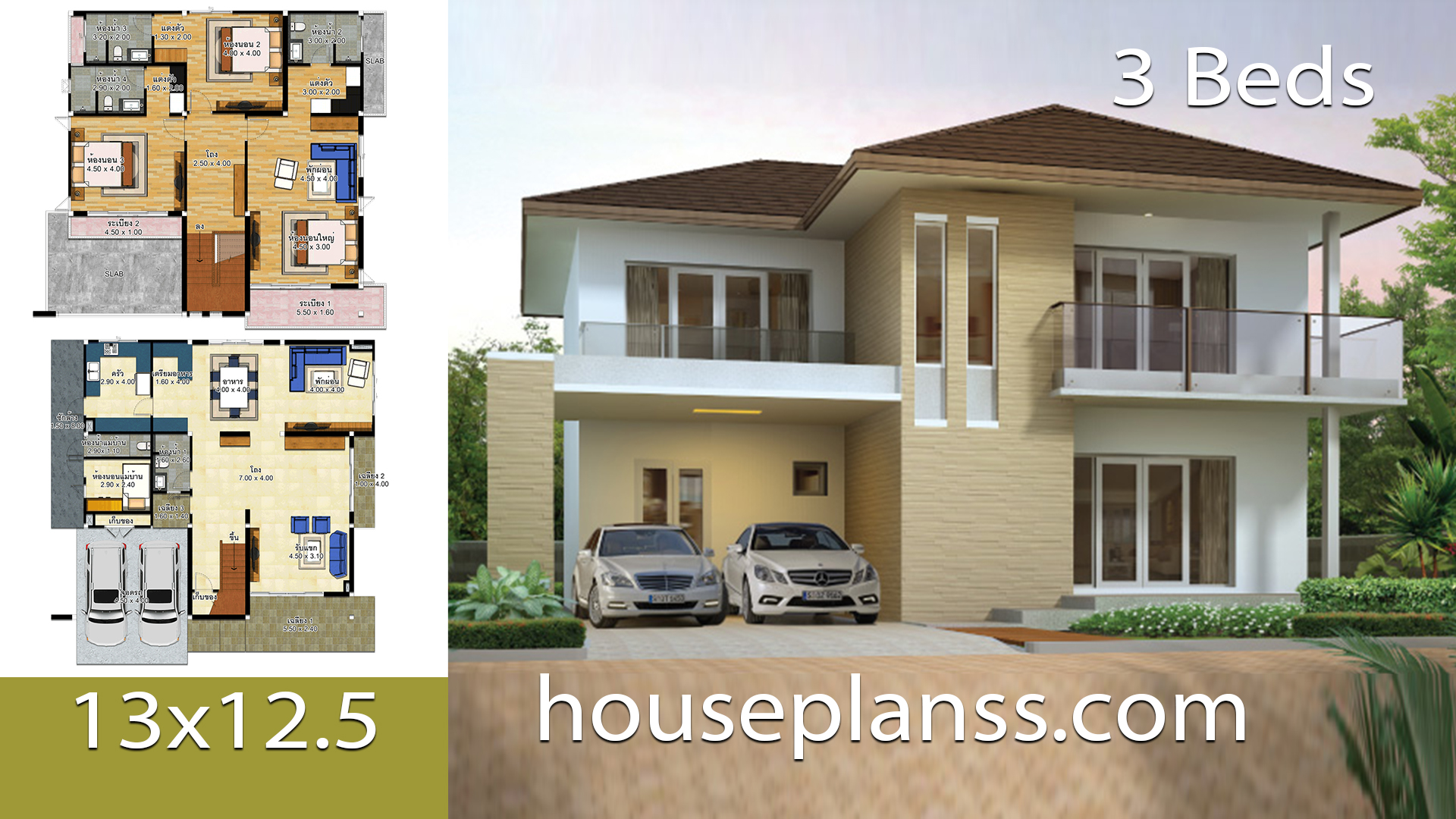 House design idea 13×12.5 with 3 bedrooms