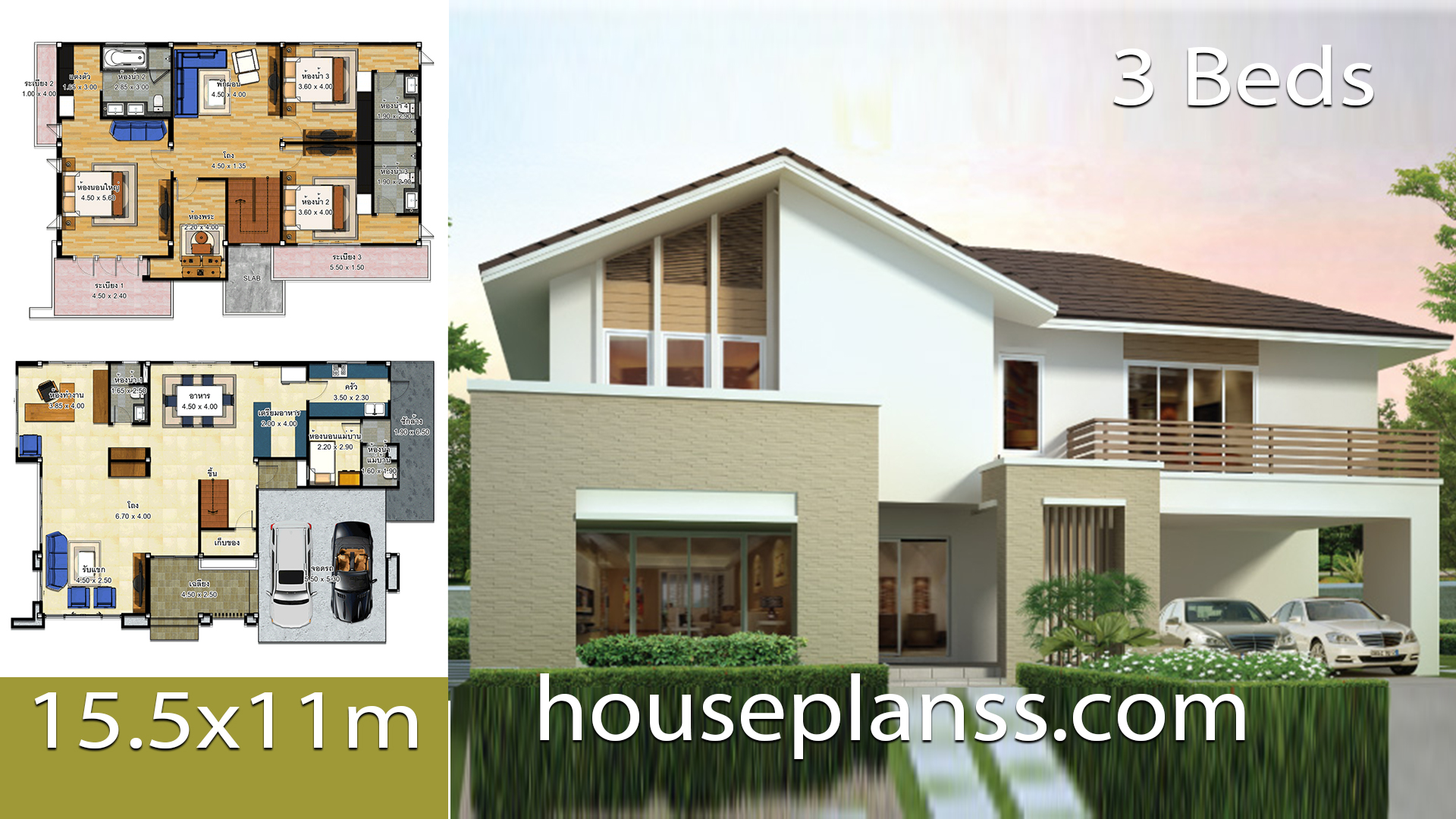 House design idea 15.5×11 with 3 bedrooms