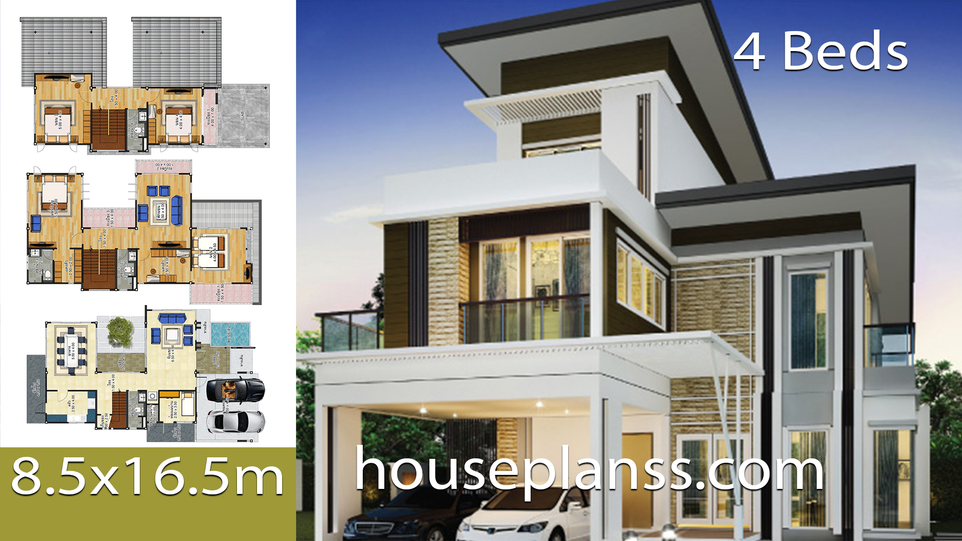 House design idea 8.5×16.5 with 4 bedrooms