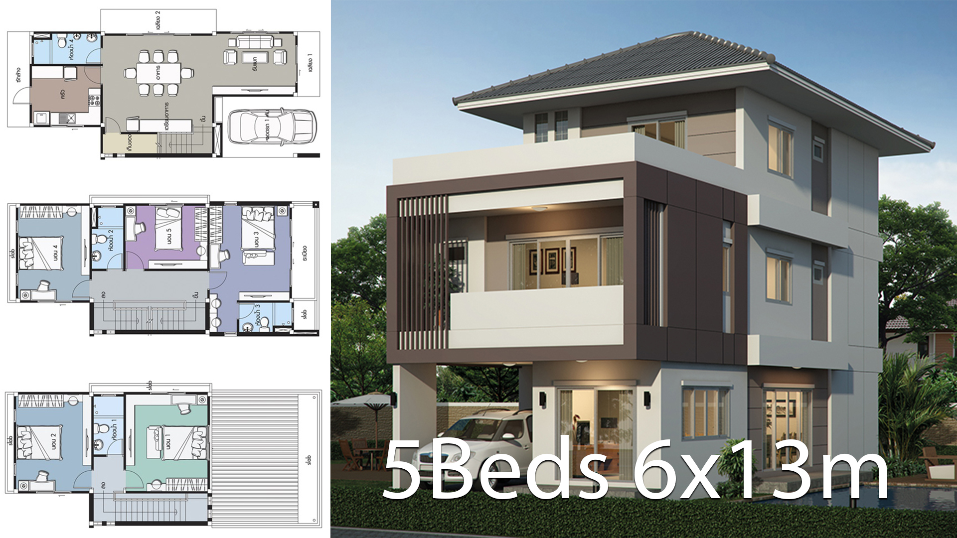 House design plan 6x13m with 5 bedrooms