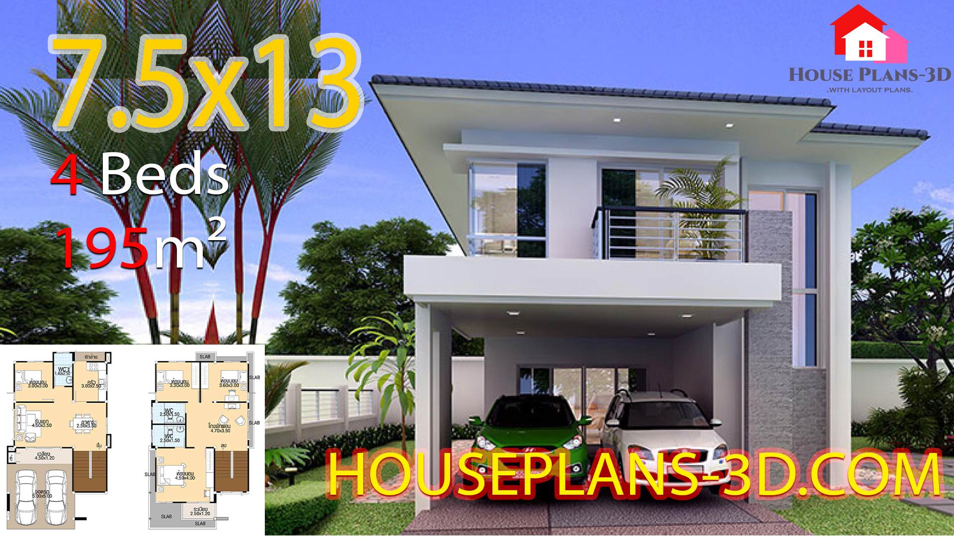 House plans 3d 7.5×13 with 4 bedrooms