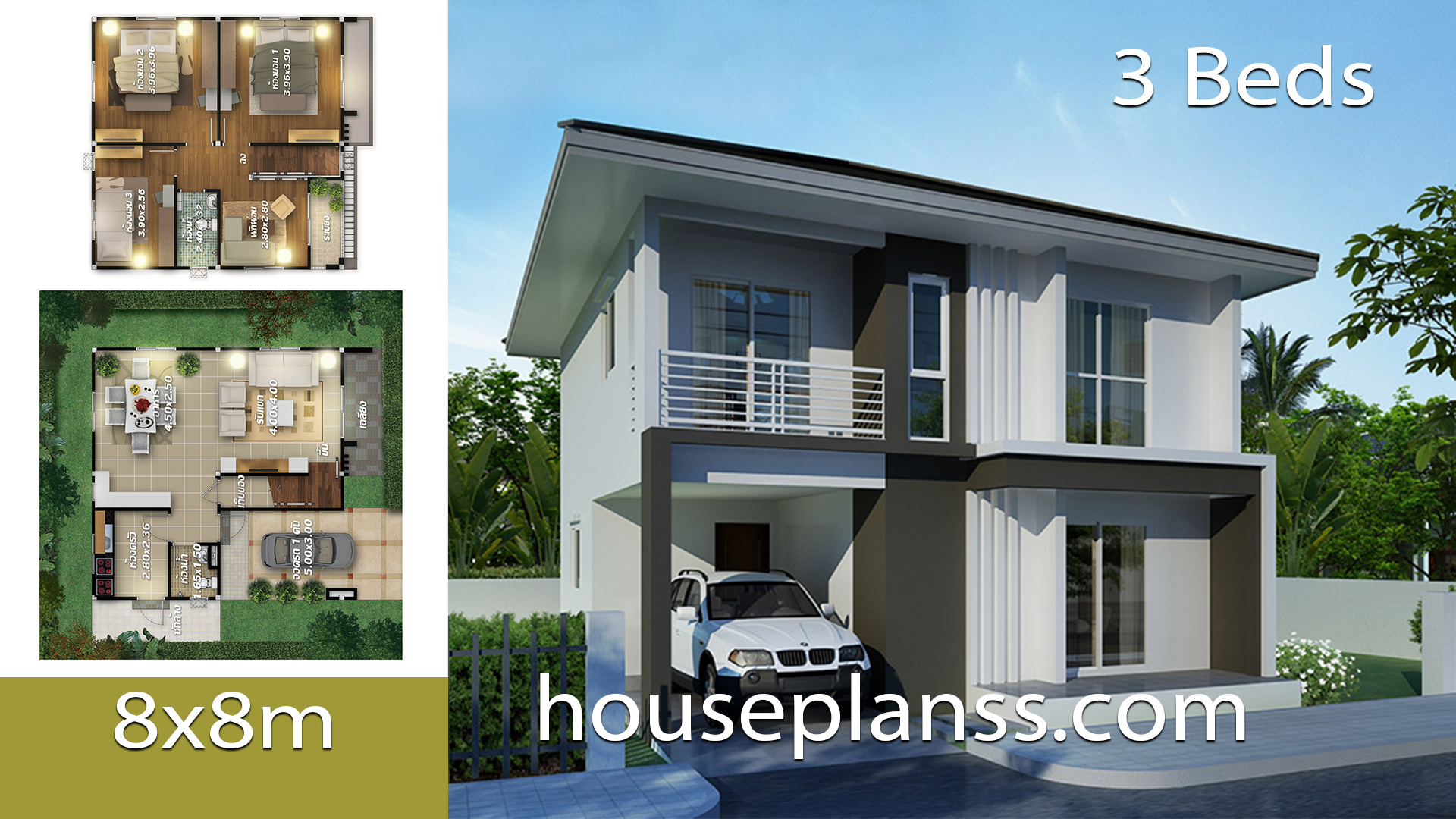 House plans design idea 8×8 with 3 Bedrooms